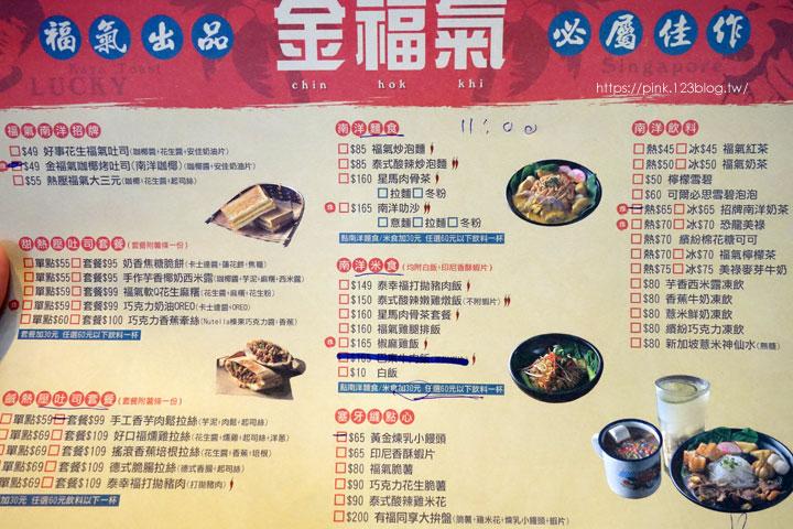 【台中餐廳】金福氣南洋食堂。復刻版食堂,特色南洋風味!-DSC05788.jpg