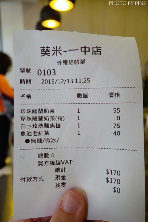 【台中飲料店】葵米珍珠飲品專賣店。有質感的珍珠,原來是這味道!-DSC05326.jpg