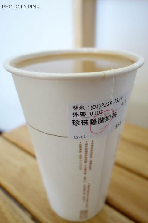 【台中飲料店】葵米珍珠飲品專賣店。有質感的珍珠,原來是這味道!-DSC05450.jpg