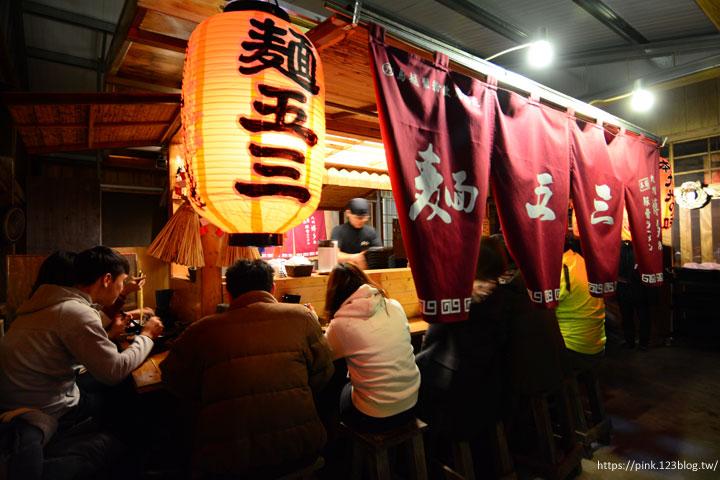 【草屯美食】麵五三屋台ラーメン。道地日本九州風味拉麵&料多味美的手工披薩-DSC_1034.jpg