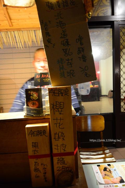 【草屯美食】麵五三屋台ラーメン。道地日本九州風味拉麵&料多味美的手工披薩-DSC_1044.jpg