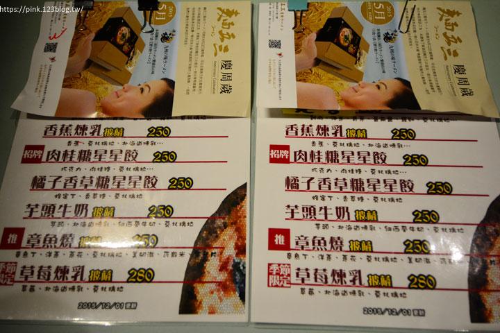 【草屯美食】麵五三屋台ラーメン。道地日本九州風味拉麵&料多味美的手工披薩-DSC_1046.jpg
