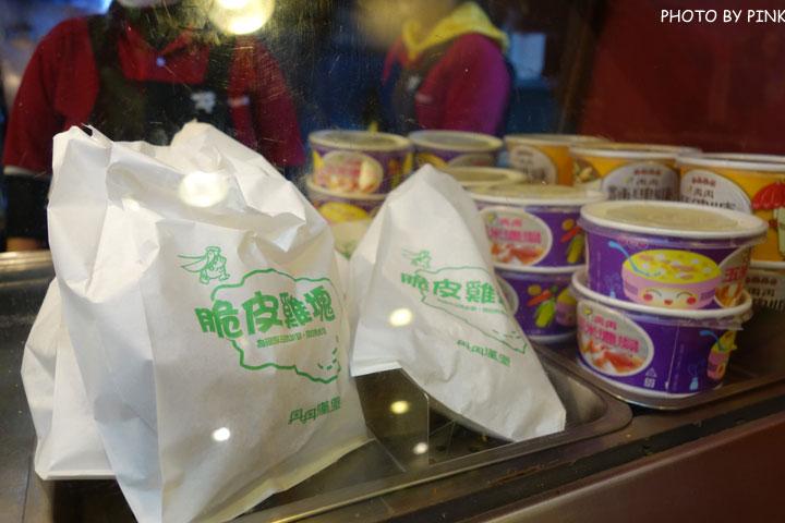 南台灣速食龍頭,丹丹漢堡西子灣店。到南部必吃這一味!-DSC07420.jpg