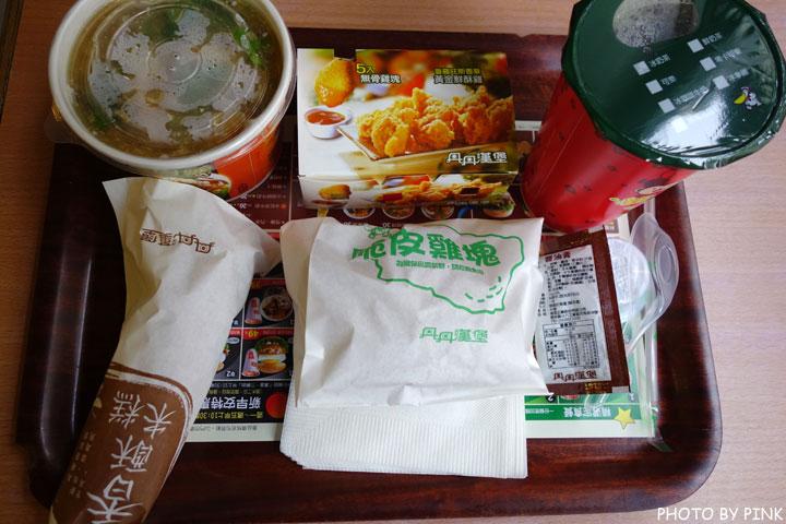 南台灣速食龍頭,丹丹漢堡西子灣店。到南部必吃這一味!-DSC07423.jpg