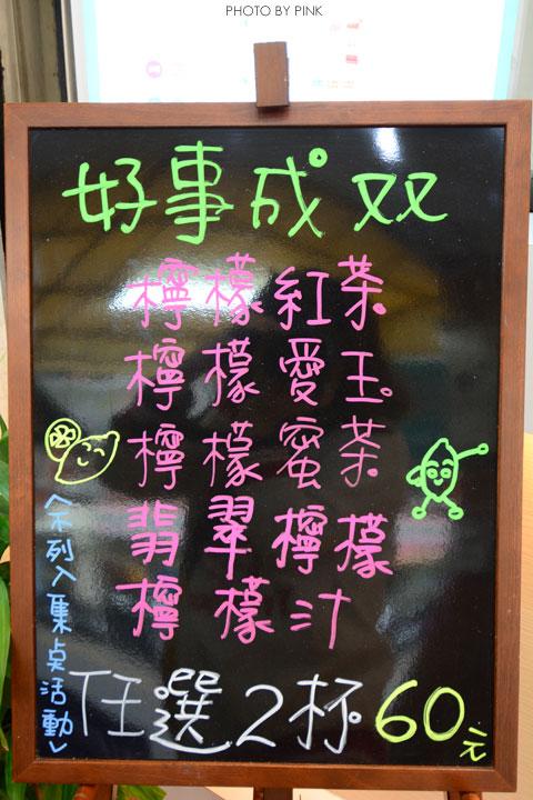 【台中飲料店】遠水流人文茶飲(總店)。天然蔗糖、高大鮮乳、現榨水果,真材實料超好喝!-DSC_3300.jpg