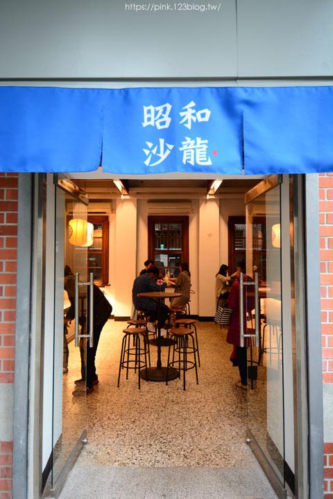 【台中餐廳】台中市役所.Cafe1911&昭和沙龍。古蹟與美食的結合,亮點呈現!-DSC_3880.jpg