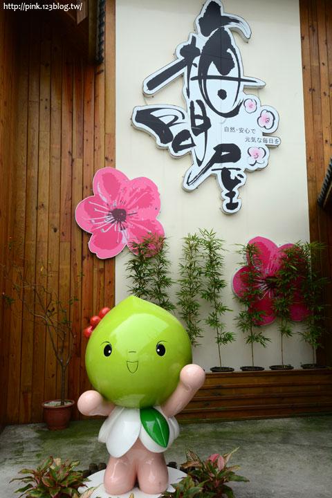 【嘉義梅山景點】梅問屋「梅子元氣館」。以梅子為主題的觀光工廠!-DSC_4106.jpg
