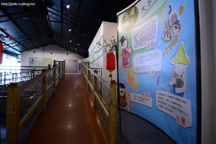 【嘉義梅山景點】梅問屋「梅子元氣館」。以梅子為主題的觀光工廠!-DSC_4124.jpg