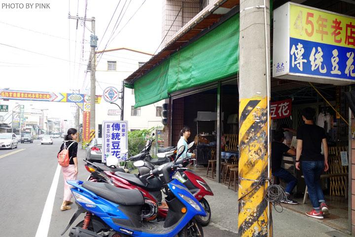 【嘉義梅山美食】古早味傳統豆花店。在地52年老店,甜美滋味深得你心!-DSC09955.jpg