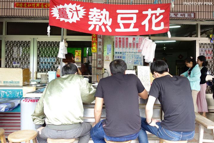 【嘉義梅山美食】古早味傳統豆花店。在地52年老店,甜美滋味深得你心!-DSC09961.jpg