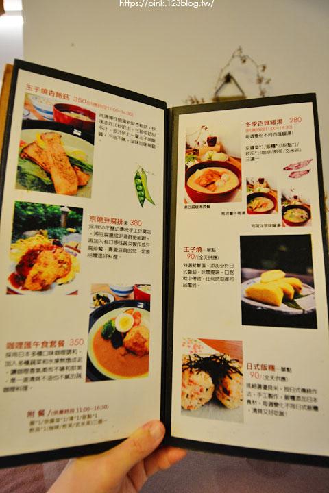 【台中蔬食餐廳】明森京咖啡.蔬食朝食屋。不用到日本,也能嚐到純日式蔬食料理!-DSC_4535.jpg