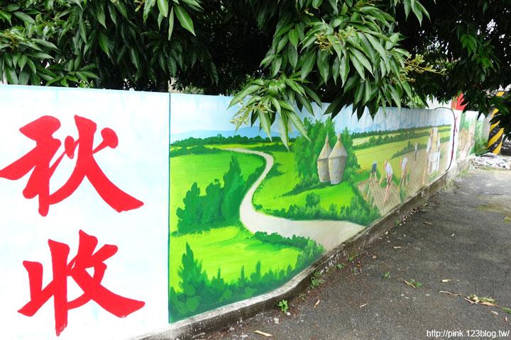 【芬園景點】寶山社區立體農村彩繪巷。沒想到我家也是彩繪村!-DSC00501.jpg