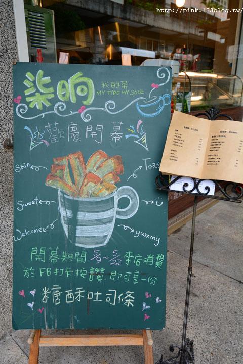 【台中蔬食餐廳】柒晌.我的菜。蔬食大漢堡,征服你的味蕾!-DSC_6820.jpg