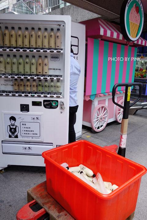 【台中自動販賣機】如果ENCORE投幣式奶茶。瓶裝奶茶也走文青風,就在一中街益民商圈內!-DSC02810.jpg