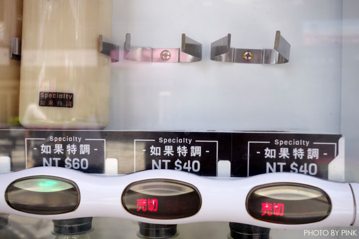 【台中自動販賣機】如果ENCORE投幣式奶茶。瓶裝奶茶也走文青風,就在一中街益民商圈內!-DSC02834.jpg