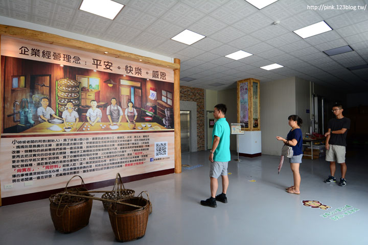 【彰化新景點】北斗麻糬冰粽發明館。全台唯一手作冰粽,另類體驗超好玩!-DSC_7881.jpg