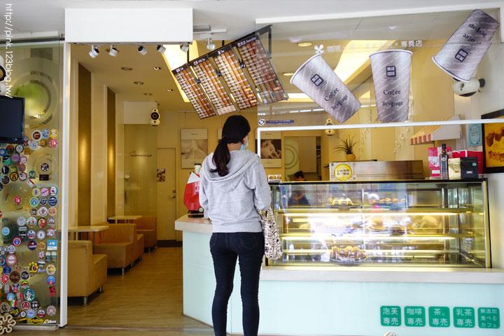 【彰化市甜點】舞鏡咖啡.法式泡芙專賣店。少女心噴發的療癒式甜點,下午茶小確幸!-DSC03430.jpg