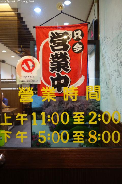 【草屯蔬食】福田日式蔬食壽司屋。日式風味蔬食料理,讓你吃的健康又滿足!-DSC04709.jpg