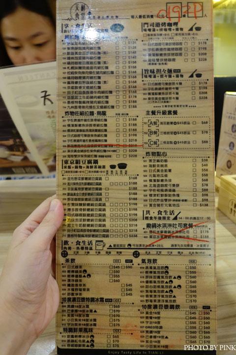 【南投市美食】天利食堂。日式居家料理,一份純粹「家」的溫暖滋味!-DSC08055.jpg