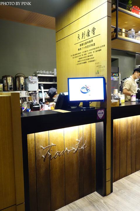 【南投市美食】天利食堂。日式居家料理,一份純粹「家」的溫暖滋味!-DSC08087.jpg
