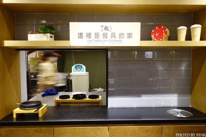 【南投市美食】天利食堂。日式居家料理,一份純粹「家」的溫暖滋味!-DSC08104.jpg