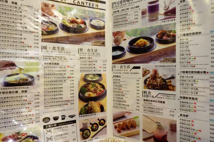 【南投市美食】天利食堂。日式居家料理,一份純粹「家」的溫暖滋味!-DSC08119.jpg