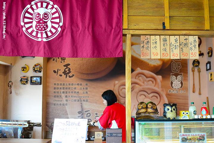【台中大里】龍貓公車站&小樽福郎。沒想到大里也走日式風,實在好吃又好玩!-DSC_4303.jpg