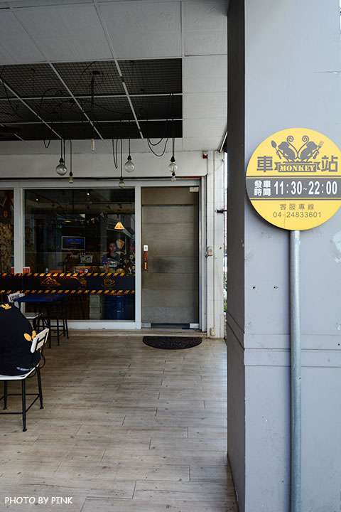 【大里美食餐廳】猴子披薩Monkey
