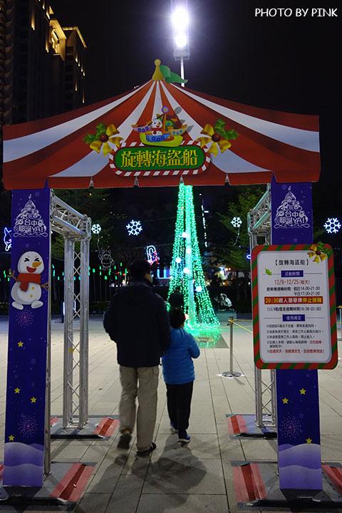 【台中耶誕YA】台中市政府耶誕嘉年華活動,多項遊樂設施讓你玩的過癮!-DSC01603.jpg