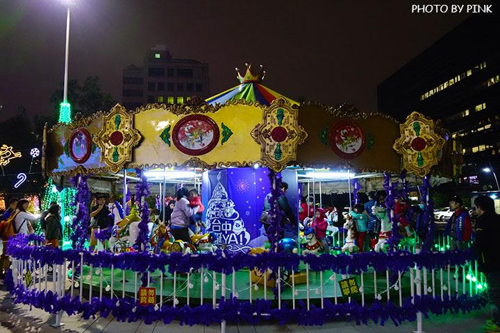 【台中耶誕YA】台中市政府耶誕嘉年華活動,多項遊樂設施讓你玩的過癮!-DSC01636.jpg