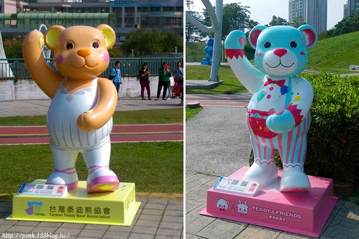 【2016樂活熊城市嘉年華】超療癒!百隻泰迪熊就在台中文心森林公園。-3.jpg