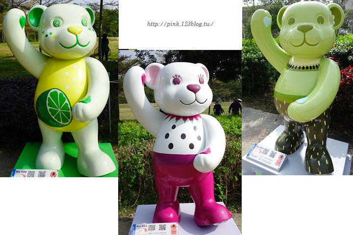 【2016樂活熊城市嘉年華】超療癒!百隻泰迪熊就在台中文心森林公園。-5.jpg