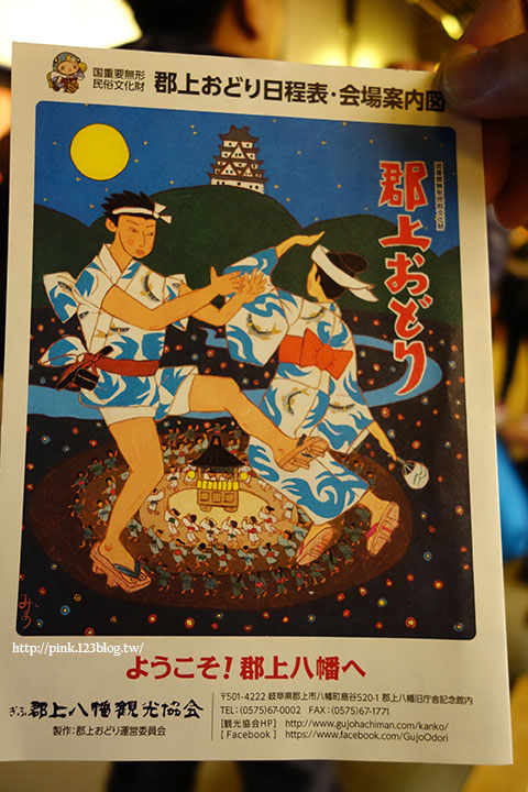 【日本北陸】郡上八幡老街散策趣。舞城、食品模型,很有風格的小鎮!-DSC00288.jpg