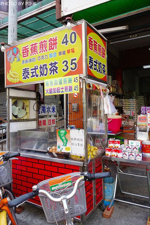 【彰化員林美食】香蕉煎餅.泰式奶茶。濃濃的異國風味小吃,沙哇滴卡~-DSC01119.jpg