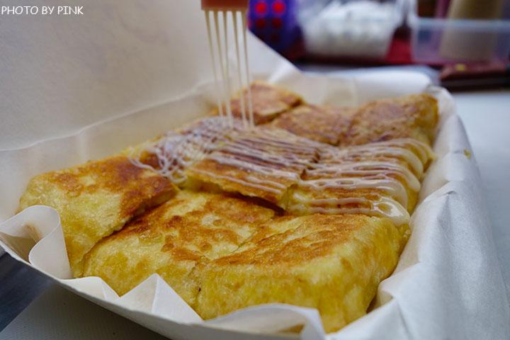 【彰化員林美食】香蕉煎餅.泰式奶茶。濃濃的異國風味小吃,沙哇滴卡~-DSC01193.jpg