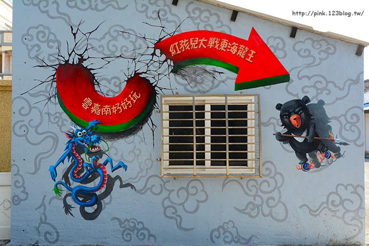 【雲林彩繪村】萡子寮立體彩繪村。中國神話3D立體彩繪,超神氣!-DSC_4505.jpg