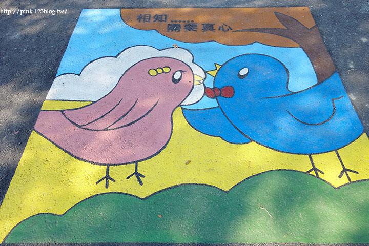 【彰化大村】地中海風格之雙心步道。遊走步道甜蜜滿分!(雙心池塘旁)-DSC04289.jpg