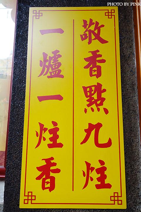 【台中樂成宮】國定三級古蹟。超夯人氣月下老人,超靈驗!-DSC03591.jpg