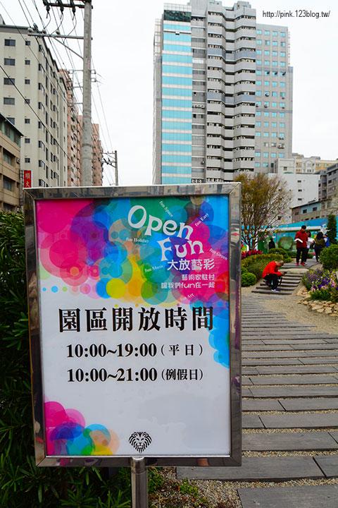 【台中西屯區】Open