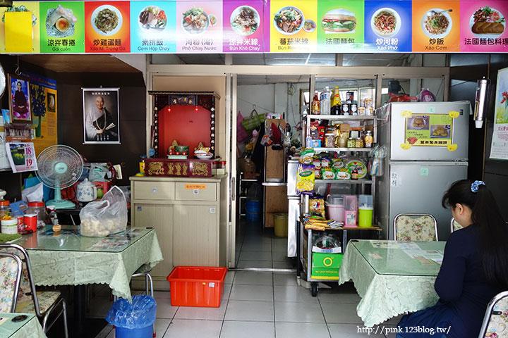 【彰化市素食】越南素食河粉。異國風情素食小吃,爆美味!(純素食)-DSC05033.jpg