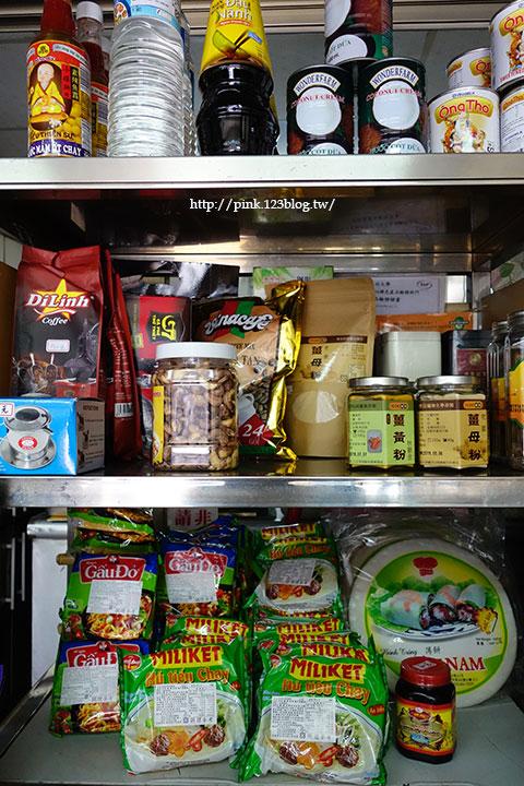 【彰化市素食】越南素食河粉。異國風情素食小吃,爆美味!(純素食)-DSC05043.jpg