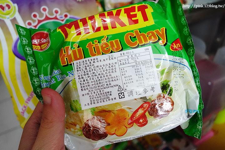 【彰化市素食】越南素食河粉。異國風情素食小吃,爆美味!(純素食)-DSC05051.jpg