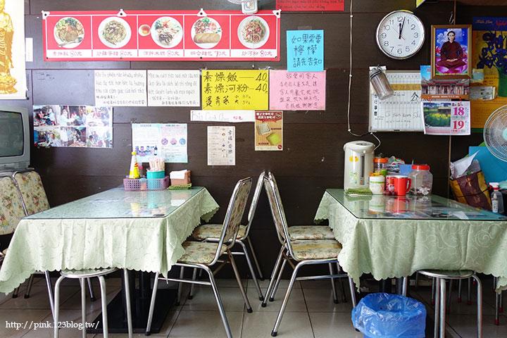 【彰化市素食】越南素食河粉。異國風情素食小吃,爆美味!(純素食)-DSC05080.jpg