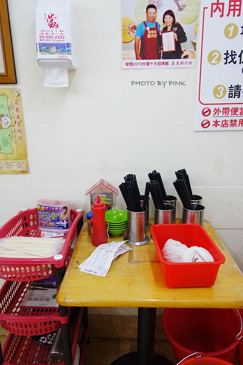 【嘉義市美食小吃】劉里長雞肉飯。超美味!在地人推薦的爆好吃雞肉飯~-DSC04710.jpg