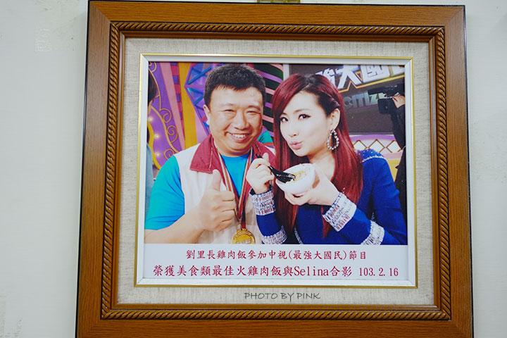 【嘉義市美食小吃】劉里長雞肉飯。超美味!在地人推薦的爆好吃雞肉飯~-DSC04715.jpg