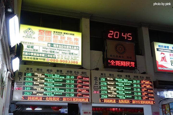 【2017大甲媽祖遶境】跟著媽祖去旅行。時間3/24-4/2。-DSC06138.jpg