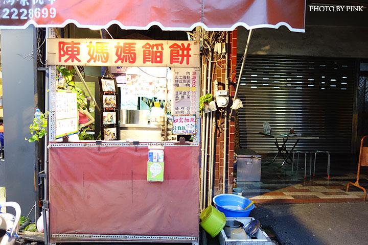 【南投市美食小吃】陳媽媽餡餅。在地人必吃的台式下午茶,美味無敵!-DSC06384.jpg