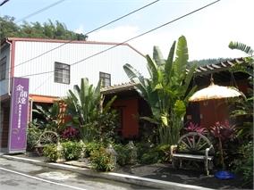金蒲達南洋美食主題餐廳