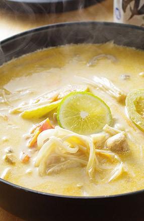 檸檬香茅健康火鍋
