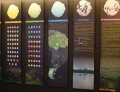 人本自然七彩神仙魚餐廳